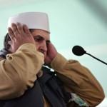 The Islamic call to prayer