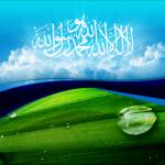 La_ilaha_illa_Allah_by_alinet
